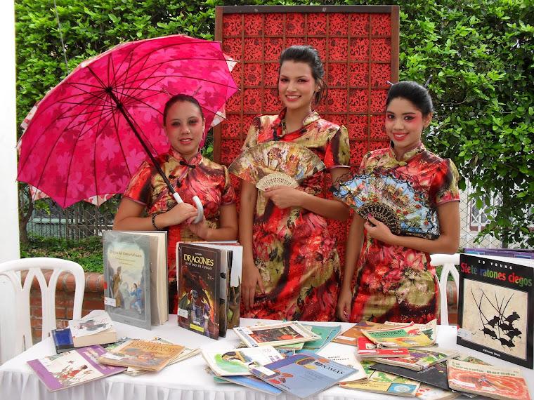 Feria del Libro Pacifico 2011