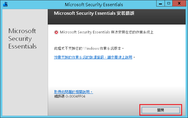 Security Essentials Download  Windows Help