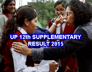 UP Board Class 12th Supplementary Results 2015, upmsp.nic.in XII Supplementary Result 2015, UP Board Intermediate Supple Result 2015 Today Check through online, UP Board 12th Arts Commerce Science Supplementary Result 2015, Uttar Pradesh Intermediate Board Supplementary Result 2015 Marks Memo