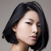 Model potongan rambut wanita terbaru