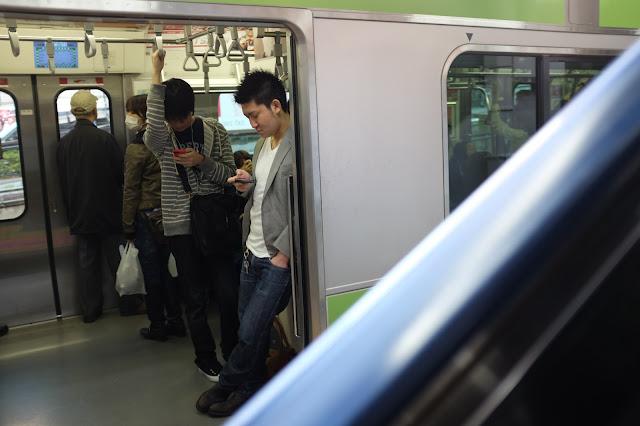 Harajuku Shinjuku yamamote line train