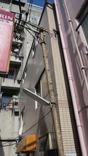 Soineya Akihabara