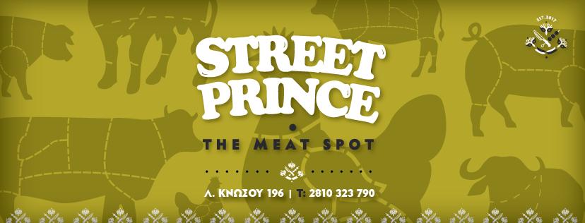 STREET PRINCE