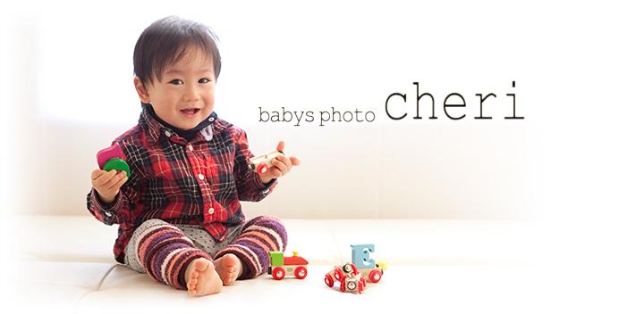 babys photo