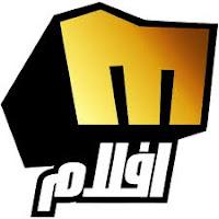 قناة ميلودي افلام Melody Aflam قناة مصرية ...