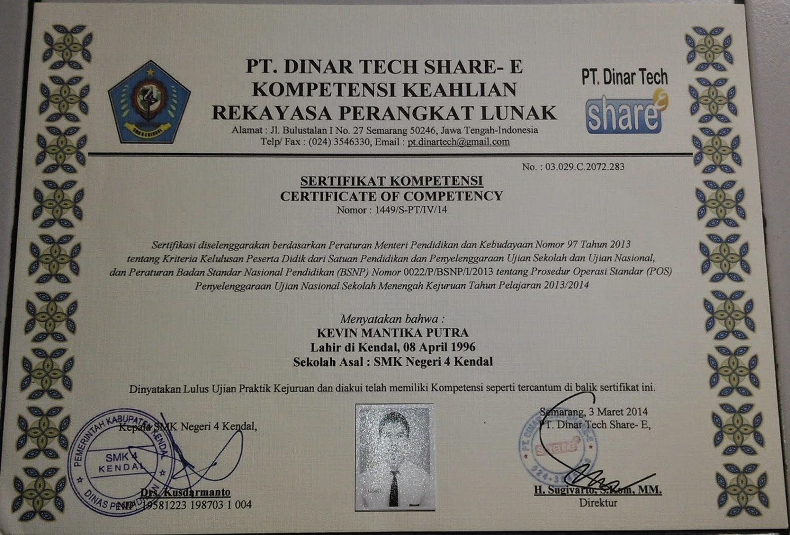 Serifikat Kompetensi Keahlian Rekayasa Perangkat Lunak