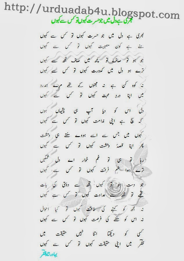 nazm o zabt Zindagi mein nazm o zabt ki ahmiyat, nazm o zabt essay in urdu, zindagi mein nazm o zabt essay in urdu, school mein nazm o zabt ki ahmiyat.