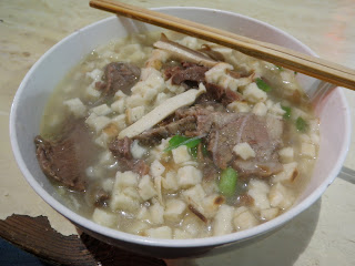 Yang Rao Pao Mo