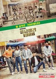 Reply 1988  | Eps 01-20 [Complete]