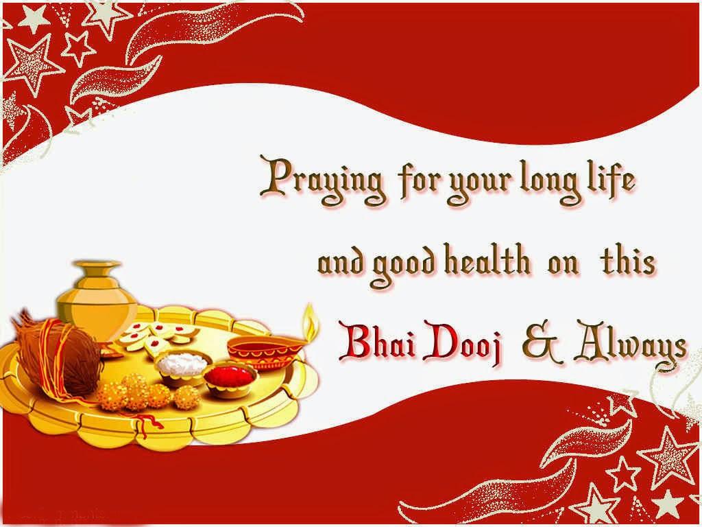 Bhai Dooj Lovely Quotes