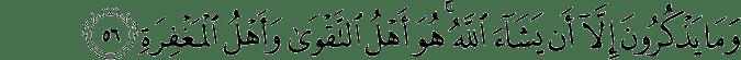 Surat Al-Muddatstsir Ayat 56