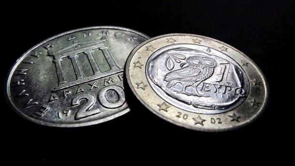 20 δραχμές και ένα ευρώ