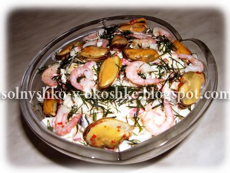 мидии соус тартар рецепт салата