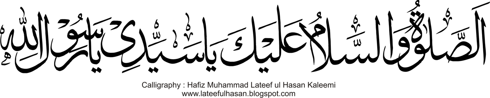 Computer Learning Tutorials in Urdu: Khattati (Calligraphy) Facebook Comment Photo Download
