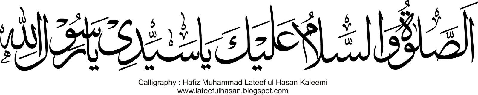 Computer Learning Tutorials In Urdu Khattati Calligraphy