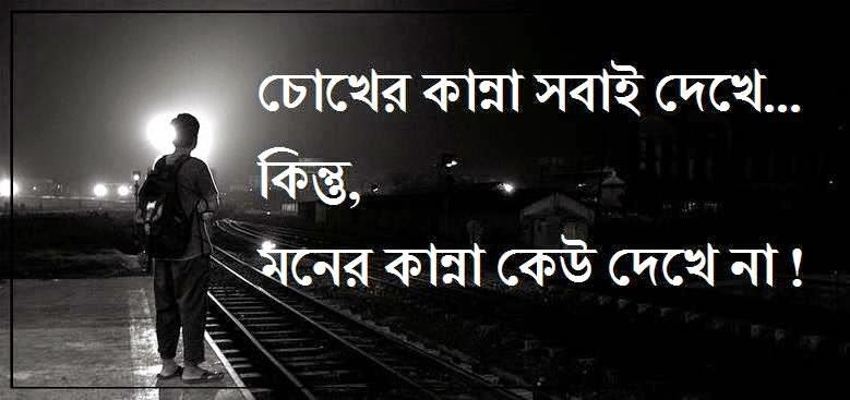 10 Most Funny Bangla Facebook Status Message