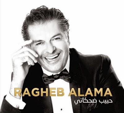 Ragheb Alama-Habib Dehkati 2014