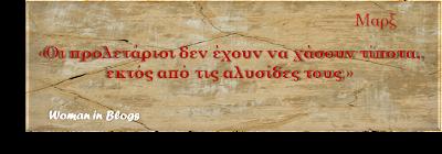 http://www.marxistbooks.gr/biografi.htm