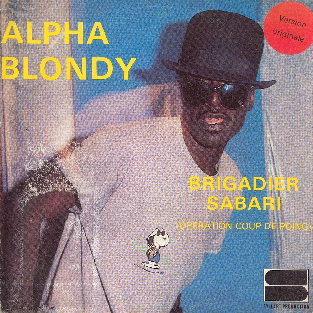 Rasta reggae music alpha blondy brigadier sabari the end - Operation coup de poing alpha blondy ...