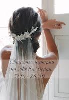 """Задание """"Садебные истории"""" 5.10-26.10"""