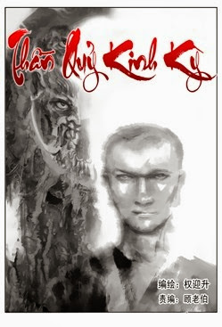 Truyện tranh Trung Quốc Kinh Ngạc Tiên Sinh, đọc truyện tranh Trung Quốc Kinh Ngạc Tiên Sinh, truyện tranh mobile Trung Quốc Kinh Ngạc Tiên Sinh