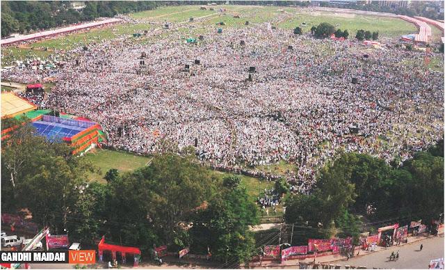 Modi In Bihar Sabha