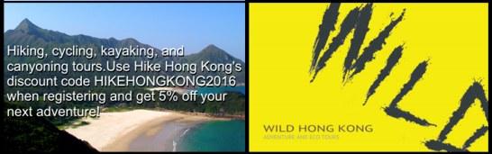 Wild Hong Kong