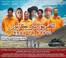 فيلم الطريق إلى كابول حصريا كامل Road To Kabul HD