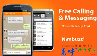 Nimbuzz Messenger APK Download,Android APP,免費簡訊通話軟體