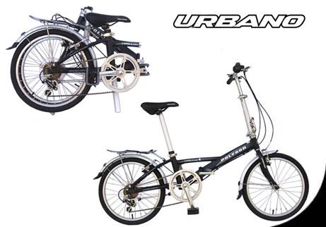 Harga Sepeda Lipat Merk Element