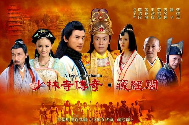 Phim Thiếu Lâm Tàng Kinh Các (60 Tập cuối) - Ảnh 1