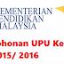 Cara Permohonan UPU Ke IPTA Sesi 2015 2016 Online