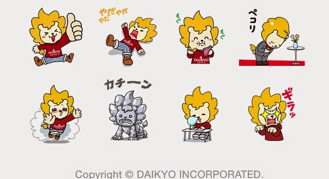 Animated DAI-chan: On the Prowl sticker