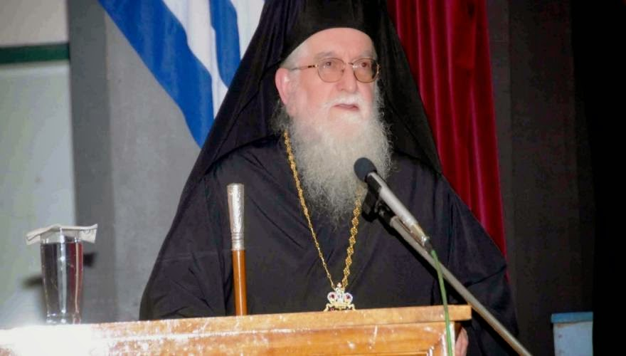"""Metropolitan Andreas of Konitsas : """"Wake up! I`ts the times that the Northern Epirus and our countr"""