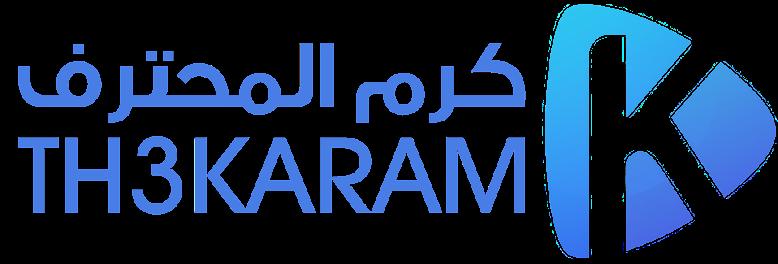 كرم المحترف - TH3 KARAM