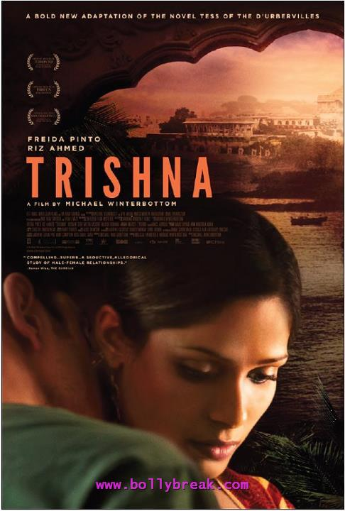 Trishna Movie Poster - Freida Pinto Trishna Movie Poster