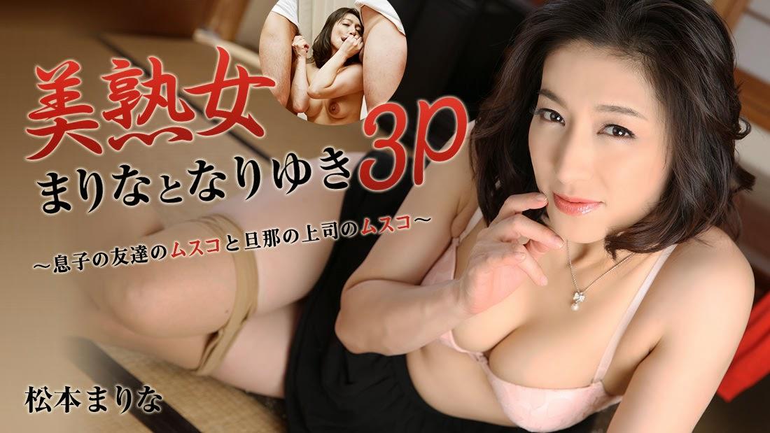 Heyzo 0841 Marina Matsumoto