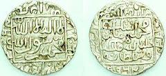 1554-1555 ရခုိင္ဘုရင္မင္းဘင္ သုံး မူစလင္ ယုံၾကည္ခ်က္ Kalimah ပါ ဒဂၤါး