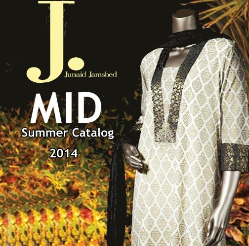 J. Midsummer Collection 2014