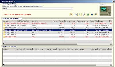 NeXT ERP 1511