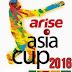 2016 ஆம் ஆண்டுக்கான ஆசிய கோப்பை போட்டி பங்களாதேஷில்!