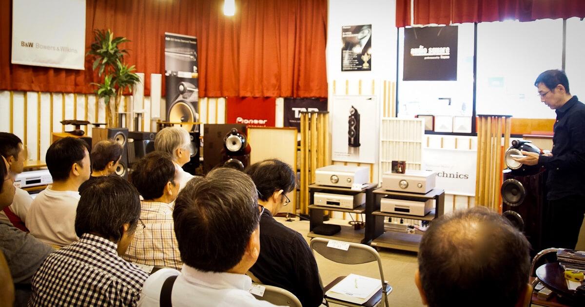 DENONブログにて当店の試聴会が紹介されました!
