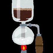 コーヒーサイフォンのイラスト
