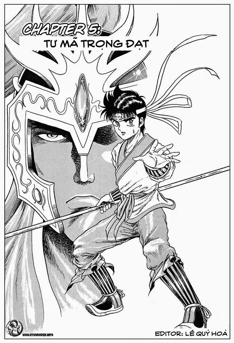 Chú Bé Rồng - Ryuuroden chap 5 - Trang 1