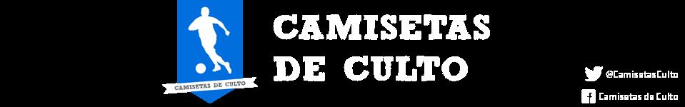 Camisetas de Culto