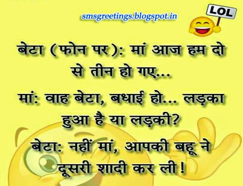 whatsapp latest funny hindi jokes images for whatsapp