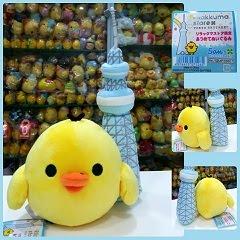 (INSTOCK) Click Photo To See RARE 2012 LE SKYTREE Kiiroitori Plush For Sale