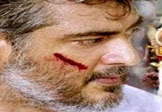 Ajith's Anthem