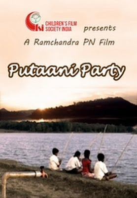 Putaani Party (2009) - Kannada Movie