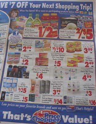printable target coupons. images hot Target Printable